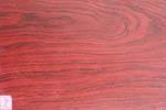 大森林实木厚芯板世界首创,装修材料界的里程碑